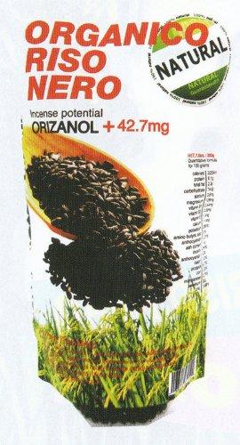 オルガニコ・リゾニィーロ 3個セット