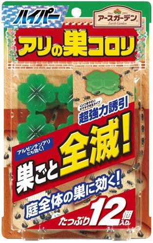 【2個で配送料無料!】ハイパーアリの巣コロリ12個入X2個セット