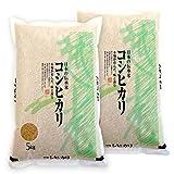 低農薬 有機肥料栽培 コシヒカリ 玄米 福井県産 平成28年産 10kg(5kg×2)【生産者直送】