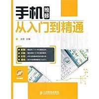 Handy Reparatur Bücher