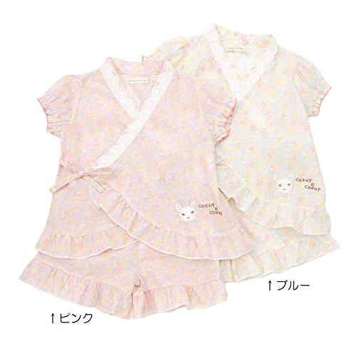 coeur a coeur(クーラクール) 甚平スーツ (80~100cm) キムラタンの子供服 (44214-162) ピンク 100