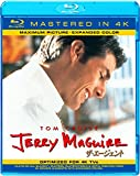 ザ・エージェント(Mastered in 4K) [Blu-ray]