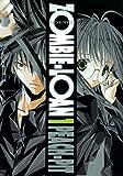 ZOMBIE-LOAN 1 (ガンガンファンタジーコミックス)