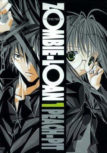 ZOMBIE-LOAN 1 (1) (ガンガンファンタジーコミックス)PEACH-PIT