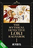 Mythical Detective Loki Ragnarok Volume 1