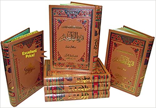 Urdu quran pdf free download