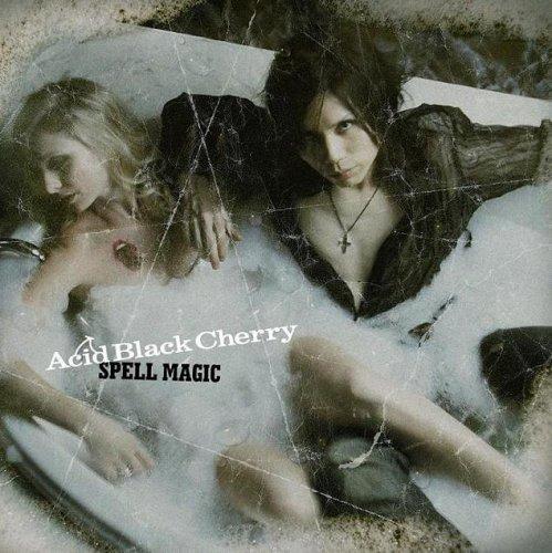 SPELL MAGIC(初回限定盤)(DVD付)