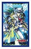 ブシロードスリーブコレクション ミニ Vol.52 カードファイト!! ヴァンガード 『潮騒の水将 アルゴス』