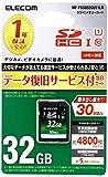 ELECOM SDHCカード UHS-I 対応 30MB/s 32GB 【データ復旧1年間1回無料サービス付】 MF-FSD032GU11LR