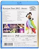 Image de Kanayan Tour 2012 Arena [Blu-ray]