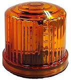 新型・LED回転灯 黄色【回転・点滅】 電池式MK-Ⅱ 強力マグネット付 単3x4本  LS-HKZ0042