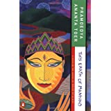 This Earth of Mankind (Buru Quartet) ~ Pramoedya Ananta Toer