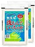 宮崎県産 無洗米 ひのひかり 10kg (5kg×2袋) 平成28年産