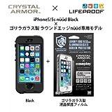 【日本正規代理店品・保証付】【LifeProof 】×【CRYSTAL ARMOR】nuud for iPhone5s Black × ゴリラガラス製ラウンドエッジnuud専用モデル nuud-ip5s-black
