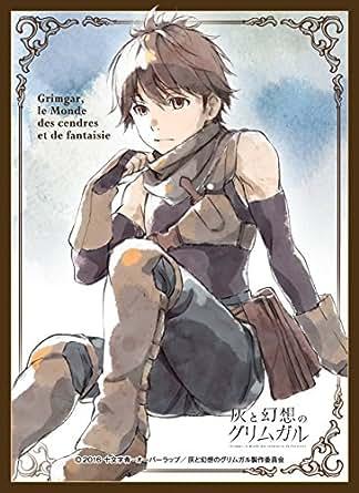 キャラクタースリーブ 灰と幻想のグリムガル ハルヒロ (EN-212)