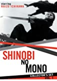 Shinobi No Mono Collector's Set, Vol. 1