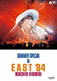SUMMER SPECIAL in EAST'84[DVD]