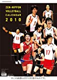 全日本バレーボール 2011年 カレンダー