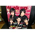 Wink up (ウィンク アップ) 2011年 12月号 [雑誌]