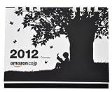 Amazonオリジナル 2012年 カレンダー 卓上 kindle version