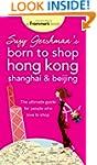Suzy Gershman's Born to Shop Hong Kon...