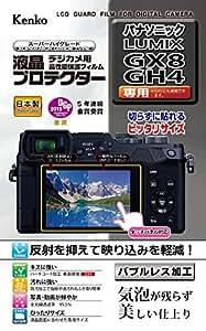 Kenko 液晶保護フィルム 液晶プロテクター Panasonic LUMIX GX8/GH4用 KLP-PAGX8