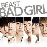 BAD GIRL (初回限定盤A)(DVD付)