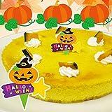 ハロウィン かぼちゃのチーズケーキ (パンプキン かぼちゃ ケーキ スイーツ ギフト ハロウィンピック付き)