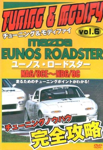 -vol6-mazda-eunos-roadster-na6-8cenb6-8c-dvd
