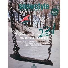 snowstyle (�X�m�[�X�^�C��) 2012�N 12���� [�G��]