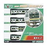 KATO Nゲージ 10-594 E231系東海道線 湘南新宿ライン基本 (4両)