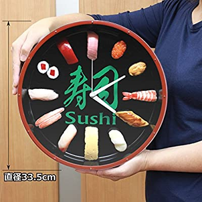 Real Gift SUSHI CLOCK SPL SN04-3043