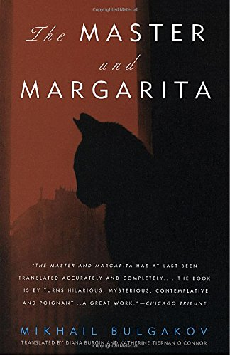 The Master and Margarita (Devil In Jerusalem compare prices)