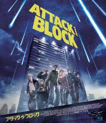 アタック・ザ・ブロック [Blu-ray]