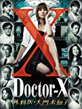 米倉涼子 DVD 「ドクターX ~外科医・大門未知子~ DVD-BOX」