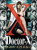 �h�N�^�[X ~�O�Ȉ�E��喢�m�q~ DVD-BOX