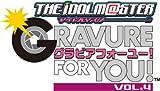 アイドルマスター アニメ& G4U!パック VOL.4