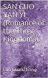 SAN GUO YAN YI (Romance of the Three Kingdoms): 三国演义 (下) (Chinese Edition)