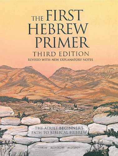 The First Hebrew Primer: The Adult Beginner's Path to...