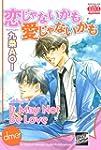 It May Not Be Love (Yaoi Manga) (Engl...
