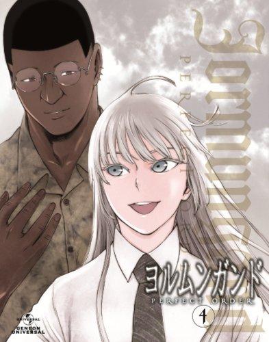 ヨルムンガンドPERFECT ORDER 4 (初回限定版) [Blu-ray]