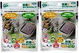 トルネ 【まとめ買いセット】 抗菌おにぎりラップ 20枚セット