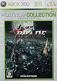 NINJA BLADE(ニンジャブレイド) Xbox360 プラチナコレクション