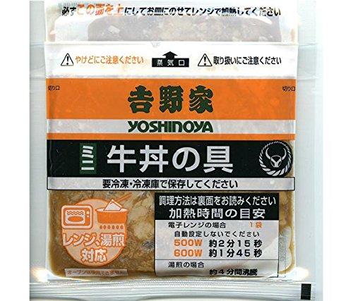 吉野家冷凍ミニ牛丼の具 15食 (ミニ牛丼)