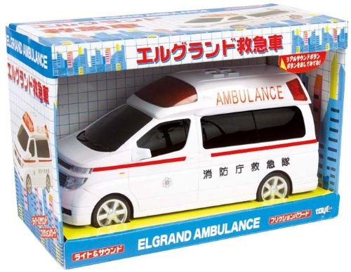 Nissan Elgrand Ambulance