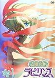 素敵探偵ラビリンス Case.1[DVD]