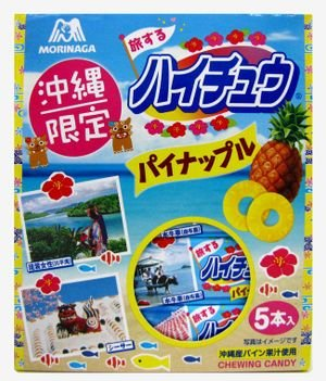 5 pieces Okinawa Limited Hi-Chew Pineapple...
