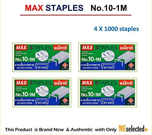 MAX No.10-1M Flat Clinch Staples (27/4.8) for Office Stapler - 4 Boxes (4,000-Staples) (Black Max Popper compare prices)