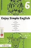 Enjoy Simple English (エンジョイ・シンプル・イングリッシュ) 2014年 06月号 [雑誌]