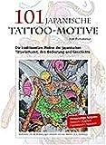 100 Japanische Tattoo-Motive.Viersprachige Ausgabe Deutsch, Englisch, Französisch, Spanisch
